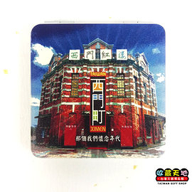 【收藏天地】台灣紀念品*雙面隨身鏡-那個我們懷念的年代 ∕小物 送禮 文創 風景 觀光  禮品