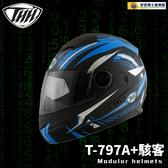 [安信騎士] THH T-797A+ T-797A+ 彩繪 駭客 平黑藍 安全帽 可樂帽 全罩