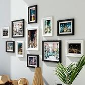 相框 創意照片牆裝飾品房間相框掛牆上免打孔客廳掛飾背景牆洗照片組合