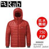 【速捷戶外】英國 Rab QDA88 Microlight Summit 男保暖抗水羽絨連帽外套(橘光), 雪衣,登山,賞雪