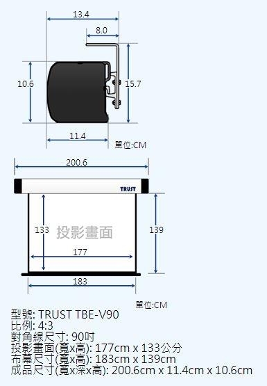 """TBE-V90 電動軸心 投影布幕 4:3 90"""""""
