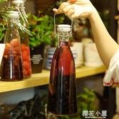 酒瓶空瓶釀酒果酒紅酒葡萄酒自釀容器裝酒泡酒玻璃瓶子密封罐帶蓋『櫻花小屋』
