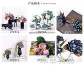 藍色白色粉色紫色芍藥花/婚慶花藝插花攝影裝飾仿真花擺件  米菲良品