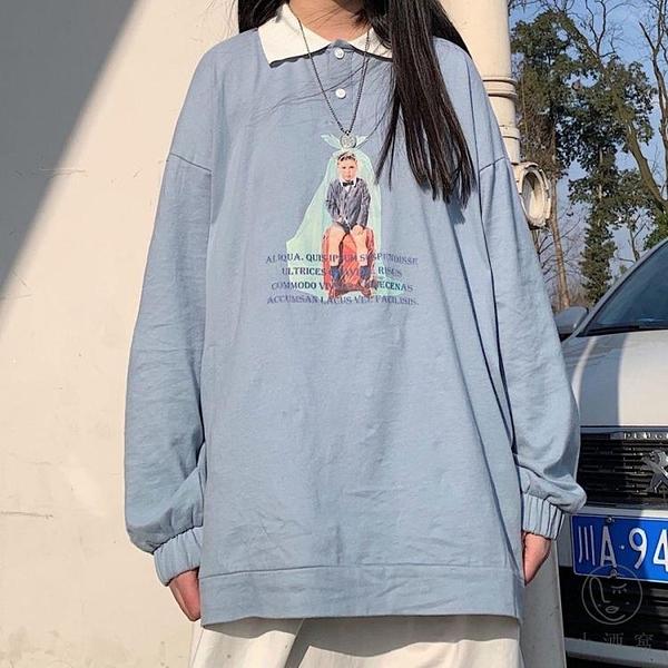 日系秋季寬鬆百搭長袖polo衫可愛少女休閒T恤上衣【小酒窩服飾】