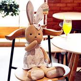 安撫玩偶 兔子公仔可咬布藝安撫玩具可愛巴拉兔兒童毛絨玩偶生日禮物女 傾城小鋪