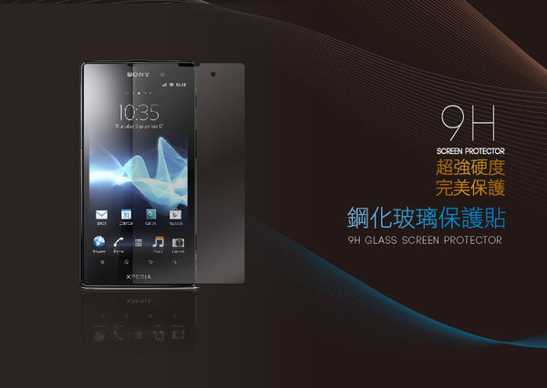 This is 7 ™ iPhone 7 4.7 手機專用 9H硬度 鋼化玻璃 保護貼 防刮 防爆 螢幕膜