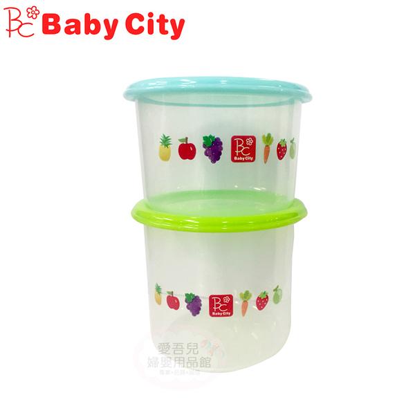 【愛吾兒】娃娃城 Baby City 副食品保鮮盒