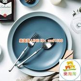 餐盤 盤子菜盤北歐創意網美西餐牛排碟陶瓷早餐壽司日料【樂淘淘】