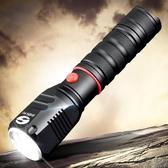 家用LED強光手電筒T6 探照燈可充電防身戶外遠射迷你變焦軍小型   萬聖節狂歡