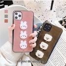毛絨小熊兔子適用11Pro/Max蘋果X/XS/XR手機殼iPhone7皮質8plus女
