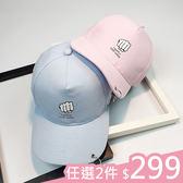 現貨-鴨舌帽-膠印拳頭HUG鴨舌帽 Kiwi Shop奇異果【SWG2859】
