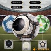 足球5號成人4號四號小學生訓練耐磨比賽標準足球【小橘子】