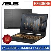 【 NuForce藍芽耳機+好禮組合(市價$2880)】ASUS FX506HE-0022A11800H 幻影灰(i7-11800H/16G/RTX3050Ti-4G/512G SSD)