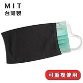 口罩套 口罩保潔套 透氣 口罩防護套 台灣製 抑菌消臭 口罩 口罩護套 口罩 5991 好娃娃