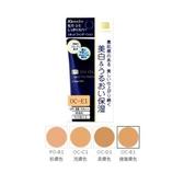 media媚點 防曬保濕礦物粉底液OC-E1(健康色)【康是美】