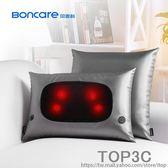 貝恩科充電頸椎按摩器頸部腰部背部肩部多功能按摩枕全身家用靠墊igo「Top3c」