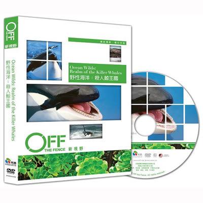 Discovery-野性海洋:殺人鯨王國DVD