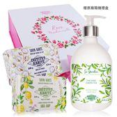 IKP巴黎乳油木 綠茶花園香氛液體皂(500ml)+手工皂(200g)X2 贈原廠禮盒