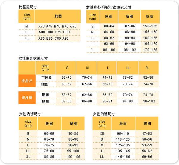 EASY SHOP-心跳蔓延 中腰三角褲(海灣藍)