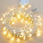 LED彩燈閃燈串燈戶外防水滿天星婚慶裝飾燈聖誕燈酒吧小彩燈 至簡元素