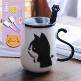 咖啡杯 貓咪馬克大容量辦公室陶瓷杯子帶蓋帶勺創意學生牛奶杯