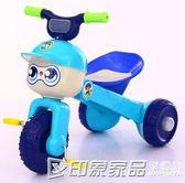 帶音樂棒球小豬折疊兒童腳踏車1-6歲小孩玩具小牛小熊兒童三輪車CY 印象家品旗艦店