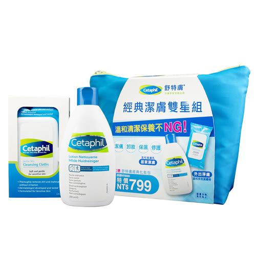 專品藥局 Cetaphil 舒特膚 經典潔膚雙星組 (溫和潔膚乳200ml+溫和多效潔膚棉25clots【2006619】
