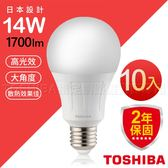 TOSHIBA 東芝 LED 燈泡 第二代 高效球泡燈 14W 廣角型 日本設計 白光 10入