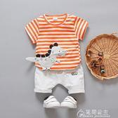 兒童寶寶夏裝男0一1-3歲潮新款夏季男童短袖套裝嬰兒童裝衣服花間公主