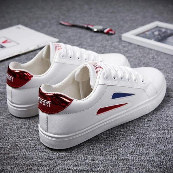 新款白色男鞋 百搭小白鞋男 韓版板鞋男士休閒鞋