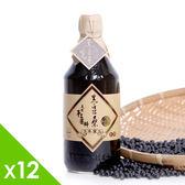【黑豆桑】天然純釀原味醬油(x 12瓶)