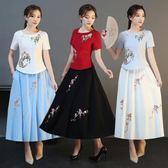 洋裝 夏季新款繡花復古民族風半身裙 鬆緊腰素雅高腰A字裙