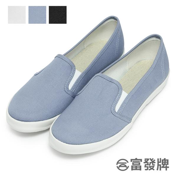 【富發牌】素面帆布懶人鞋-黑/米/灰 1CMU01