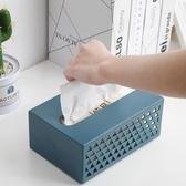 家用網紅紙巾抽紙盒廚房餐巾創意客廳廁所衛生間壁掛式免打孔收納