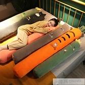長條抱枕女生側睡夾腿枕頭圓柱男生款陪你睡覺可拆洗床縫填充神器  牛轉好運到 YTL