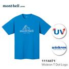 【速捷戶外】日本 mont-bell 1114471 WICKRON 中性短袖排汗T恤(亮藍),排汗衣,透氣,排汗,montbell