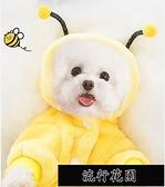 快速出貨 現貨可愛狗狗冬季泰迪博美貓咪小型幼犬寵物秋冬裝保暖四腳衣服
