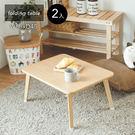 茶几 和室桌 折疊桌 野餐桌【K0052-A】日系簡約折疊茶几桌2入 收納專科