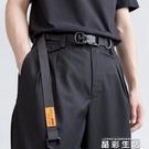 皮帶磁力扣機能腰帶男女 年輕人裝飾褲帶戰術快速工裝ins潮流尼龍皮帶 晶彩
