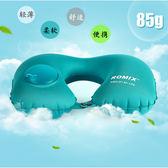 充氣u型枕吹氣旅行枕護頸枕脖子U形枕頭