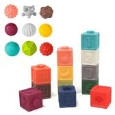 觸覺球 (9入) 123捏疊樂 軟質積木 波波球 觸覺抓握球 洗澡玩具 啟蒙 早教玩具 2086