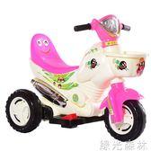愛心娃娃 迷你版兒童電動三輪車電動小摩托小木蘭車帶有音樂彩燈igo綠光森林