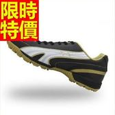 足球鞋-與眾不同潮流百搭耐穿兒童成人男運動鞋2色63x42【時尚巴黎】