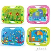 益智拼圖兒童釘益智玩具拼圖大顆粒幼兒園女孩3-6歲4寶寶早教智力開發【原本良品】