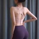 運動內衣 健身女孩一體式運動內衣睡眠文胸防震聚攏定型bra高強度瑜伽背心-Ballet朵朵