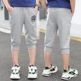 男童短褲 男童褲子七分褲夏裝薄款兒童短褲春季新款洋氣中大童男孩中褲外穿