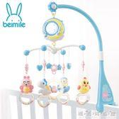 床鈴音樂旋轉嬰兒0-6-12個月男女孩新生寶寶益智玩具床頭搖鈴1歲WD 晴天時尚館