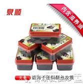 擦鞋神器擦鞋神器無色通用多功能皮鞋擦鞋海綿皮革真皮保養鞋油鞋刷子 爾碩數位3c