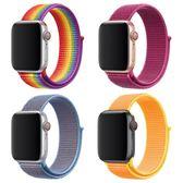適用apple watch智能手表腕帶蘋果手表表帶新款尼龍回環表帶  遇見生活