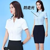 加大尺碼新款職業襯衫女V領短袖修身OL職業裝白襯衣女正裝夏季工作服